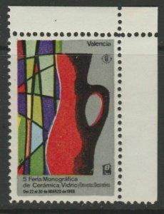 1969 Valencia Ceramics Fair Cinderella Poster Stamp Reklamemarken A7P5F850
