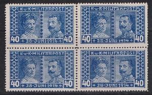 Bosnia and Herzegovina B15 MNH block of 4