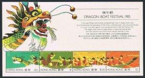 Hong Kong 446b,MNH.Michel Bl.5. Dragon Boat Festival,1985.