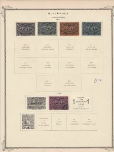guatemala stamps page ref 17205