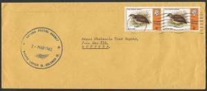 SOLOMON IS 1982 cover BATUNA POSTAL AGENCY cdS, local commercial...........12730
