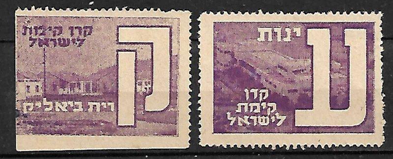 JUDAICA PALESTINE- ISRAEL, KKL/JNF STAMPS. HEBREW ALPHABET. 1940, MNG  #6