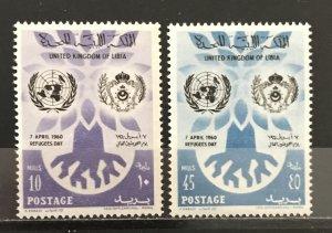 Libya 1960 #187-8 World Refugee Year, MNH,  CV $2.35