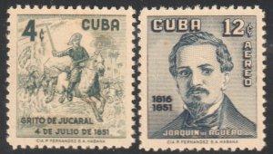 1957 Cuba Stamps Joaquin de Aguero Batalla de Jucaral Complete Set  NEW