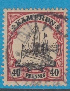 GERMAN COLONIES CAMEROUN 14 USED  NO FAULTS EXTRA FINE !