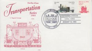 1993 Railroad Pictorial - Skykomish WA - Gamm