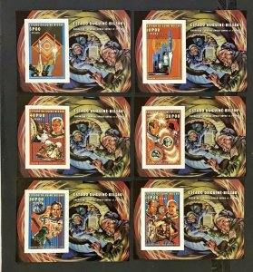 Stamps Deluxe Blocks Space Apollo/Soyouz Guinea Bissau 1976 Imperf.