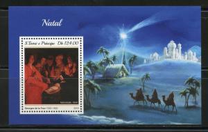 SAO TOME  2018 CHRISTMAS SOUVENIR SHEET II  MINT NH