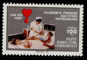CYPRUS - Turkish Cypriot posts QEII SG184, 1985 100L, NH MINT.