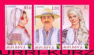 MOLDOVA 2012 Folk National Traditional Costumes RCC 3v Mi 789-791 MNH