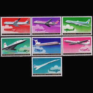 NORTH KOREA 1978 - Scott# 1743-9 Planes Set of 7 NH