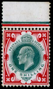 SG257a SPEC M46(-), 1s dp dull green & dp brt carmine (CHALKY), M MINT. UNLISTED