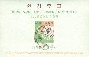 KOREA 547a-548a USED SS SCV  $7.50 BIN $3.75