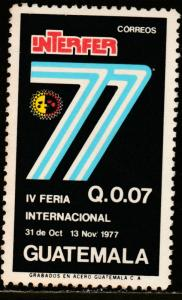 GUATEMALA 430, 7c, INTERNATIONAL FAIR, FOXING. MINT, NH (36)