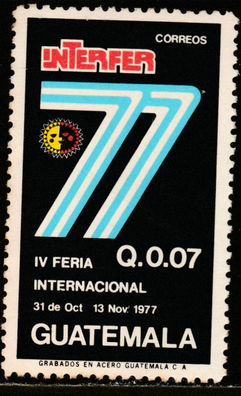 GUATEMALA 430, 7c, INTERNATIONAL FAIR, FOXING. MINT, NH (36)