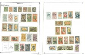 Ethiopia 1894-1992 Mint in Mounts & Used Hinged on Scott International Pages