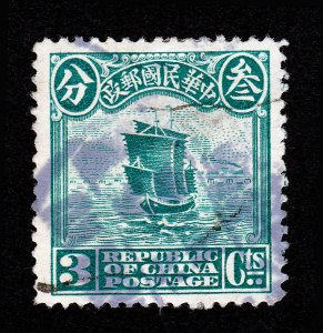 CHINA 1915 SCOTT #224 REPUBLIC 3¢ JUNK 1ST PEKING USED