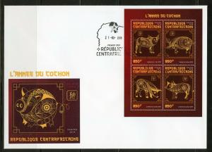 CENTRAL AFRICA 2019 YEAR OF THE PIG  SHEET FIRST DAY COVER