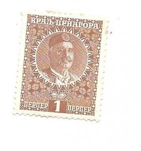 Montenegro 1913 - Scott #108