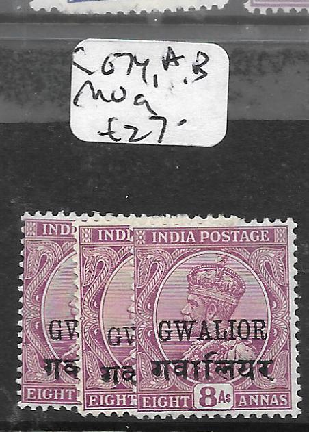 INDIA GWALIOR   (P0310BB) KGV 8A  SG 74, 74A, 74B  MOG