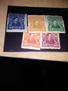 Presenting Hondurasi 81-84 mint
