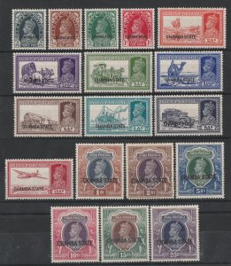 INDIAN STATES - CHAMBA : 1938 'CHAMBA STATE' on KGVI Pic set 3p-25R.