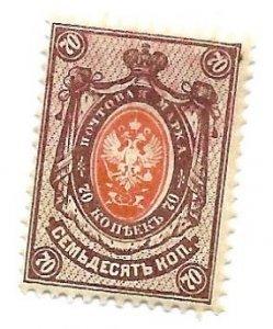 Russia 1902 - M - Scott #67 *
