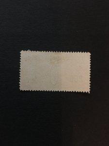 China stamp, air, OVERPRINT, MNH, Genuine, RARE, List1137