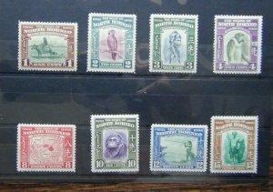 North Borneo 1939 values to 15c MM (2c Unused no gum)