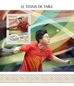 DJIBUTI - 2017 - Table Tennis - Souv Sheet - M N H