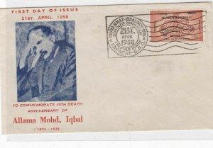 Pakistan 1958 allama mohd iqbai  stamps cover Ref 9390