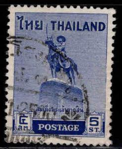 Thailand  Scott 312 Used stamp