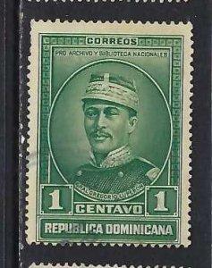 DOMINICAN REPUBLIC 311 VFU Z4256-7