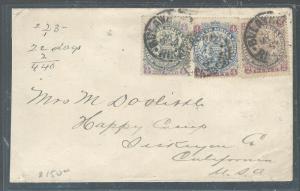 RHODESIA (P2308B) ARMS 1/2D+4D+2D 1897 TO USA