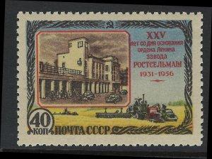 Russia Scott 1836 MNH!