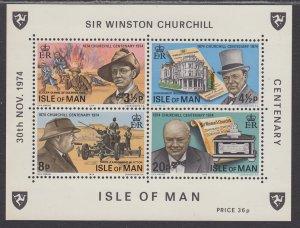 Isle of Man 51a Churchill Souvenir Sheet MNH VF
