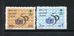 Saudi Arabia 12440-1241, MNH, 1996, UNICEF 2v. x27296
