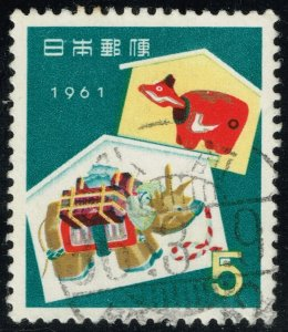 Japan #709 New Year - Year of the Ox; Used (4Stars)