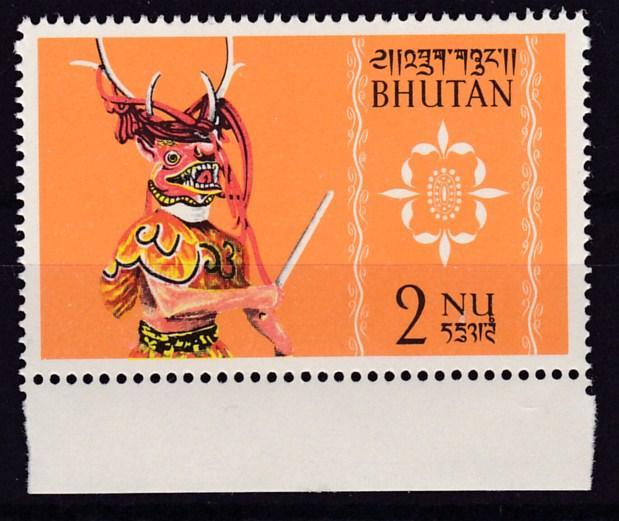Bhutan 1964 Native Dancers in Costume (9) Complete   VF/NH