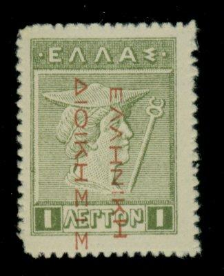 Greece #N145 MINT Abnormal Overprint F-VF NH