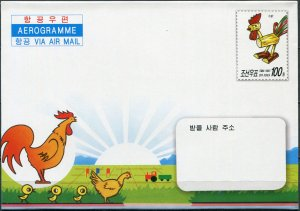 Korea 2005. Year of the Rooster (Mint) Aerogram