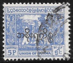 Burma # 142 Used