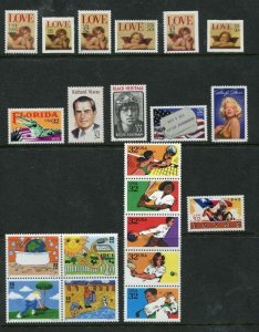 US 1995 Complete Commemorative Year Set NH 120 Stamps - 70 Stamps & 3 Sheets USA
