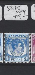 MALAYA PENANG  (P1705B)  20C  KGVI  SG15  MOG