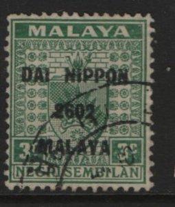 MALAYA, N19, USED, 1942, ARMS OF NEGRI SEMBILAN