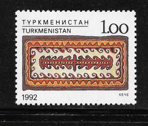 Turkmenistan #31 MNH Single