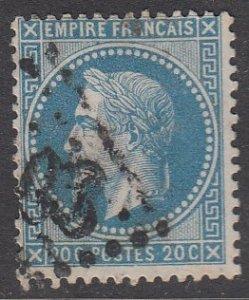 France 26 Used CV $1.25