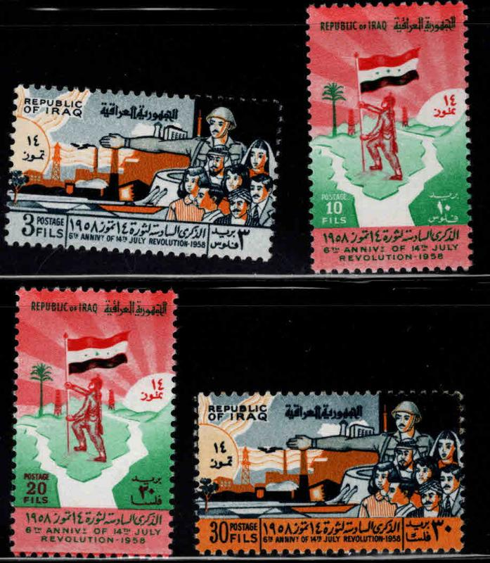 IRAQ Scott 347-350 MH*  1964 Soldier set