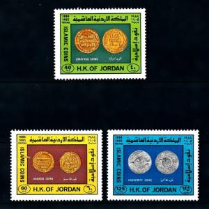 [91727] Jordan 1984 Islamic Coins  MNH