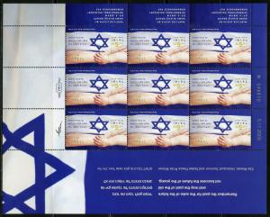 ISRAEL SC#1807 HOLOCAUST REMEMBRANCE DAY SHEET  OF  9  MINT NH